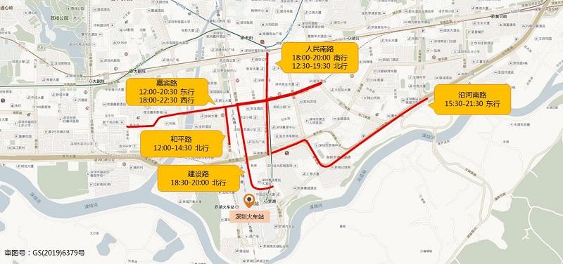 图3  9月30日(假期前一天)深圳火车站片区高峰周边拥堵路段分布(预测).jpg
