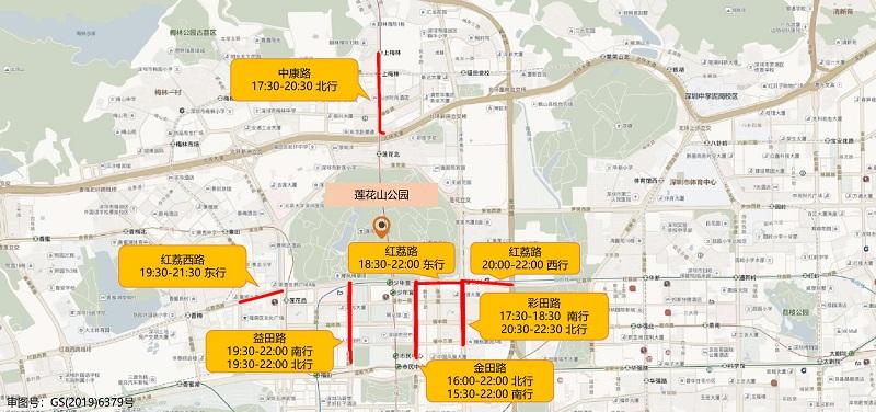 图14假期期间莲花山公园周边道路拥堵分布(预测).jpg