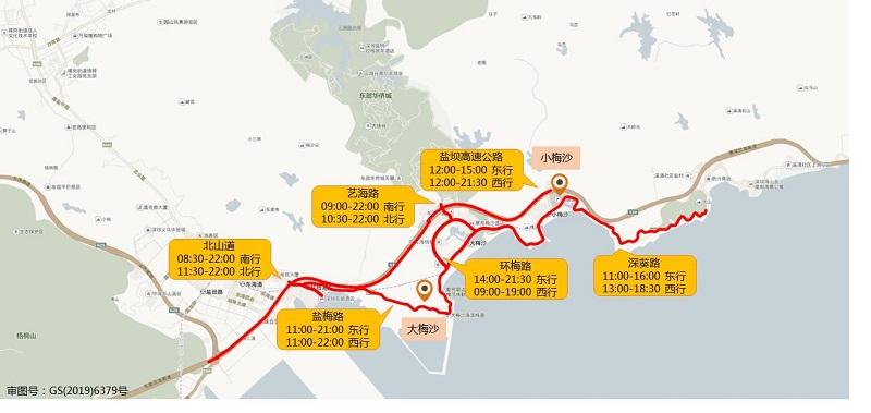 图17假期期间东部大小梅沙片区周边道路拥堵分布(预测).jpg