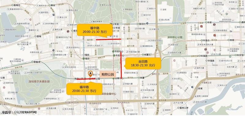 图19 假期期间购物公园商圈周边道路拥堵分布(预测).jpg
