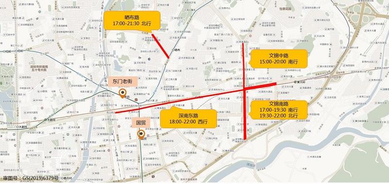 图21 假期期间国贸-东门老街周边道路拥堵分布(预测).jpg