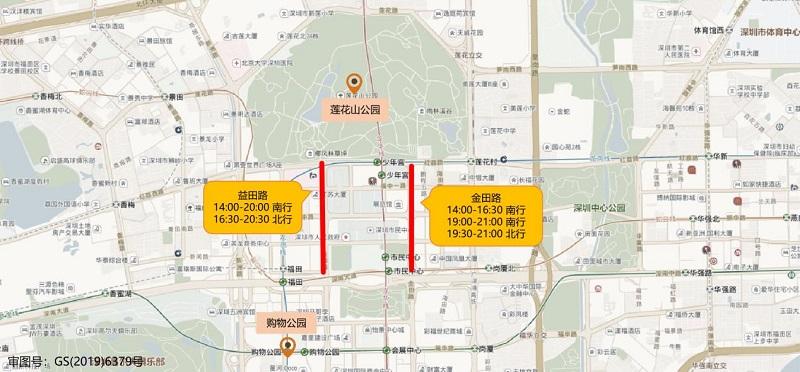 图7 春节期间莲花山公园-购物公园片区周边道路拥堵分布(预测).jpg