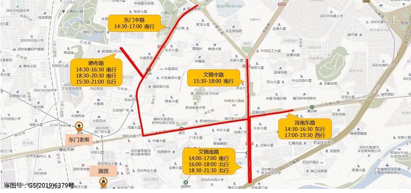 图8 春节假期国贸-东门老街片区周边道路拥堵分布(预测).jpg