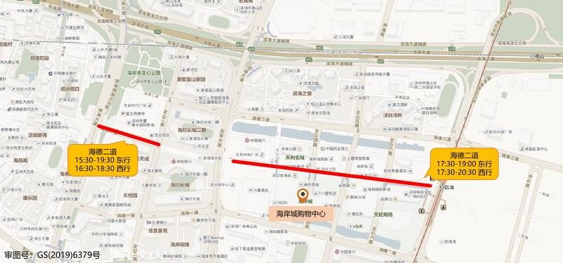 图 10 春节假期海岸城购物中心片区周边道路拥堵分布(预测).jpg