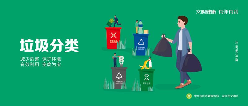 环境保洁篇3.jpg