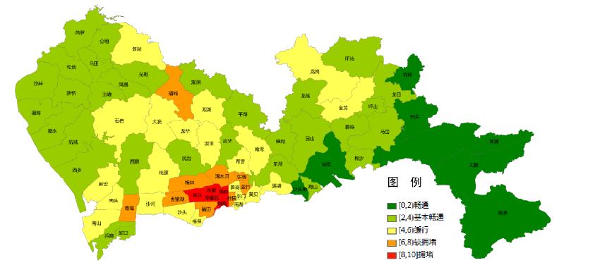 [信息公开] 2021年深圳市暴雨天气出行指引》_4