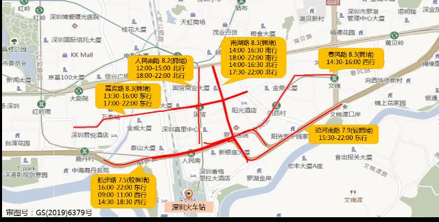 图3 假期前一天(6月11日)深圳火车站周边道路拥堵分布预测.png