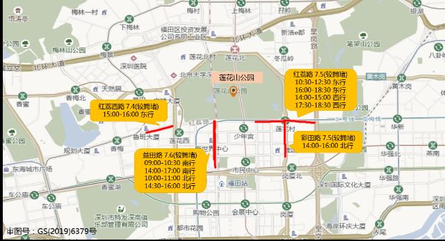 图7 假期期间莲花山公园周边道路拥堵分布预测.png