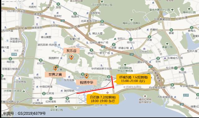 图8 假期期间世界之窗-锦绣中华-欢乐谷片区周边道路拥堵分布预测.png