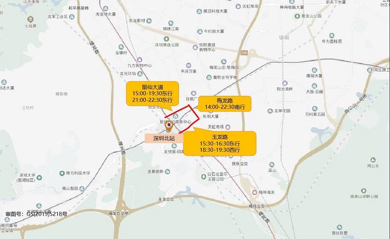 图5 深圳北站假期前一天周边拥堵路段分布(预测).jpg