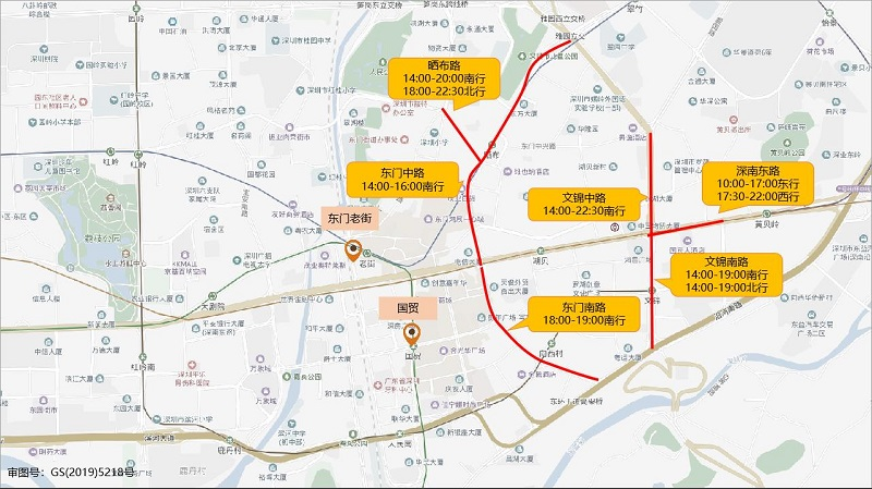 图21 国贸-东门老街端午假期周边道路拥堵分布(预测).jpg