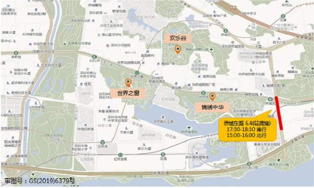 图7 假期期间世界之窗-锦绣中华-欢乐谷片区周边道路拥堵分布预测.png