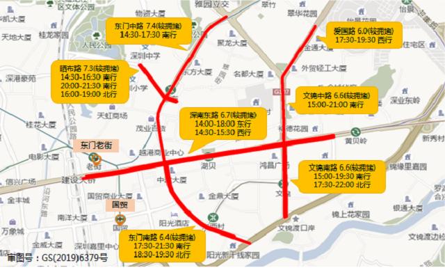 图14 假期期间国贸-东门老街商圈周边道路拥堵分布预测.png