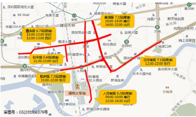图3 国庆节前三天(9月28日-9月30日)深圳火车站周边道路拥堵分布预测.png
