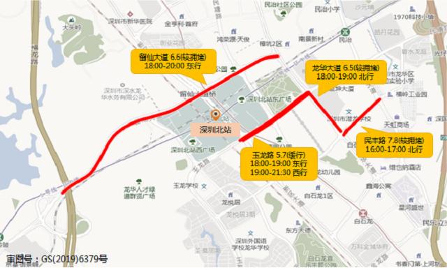 图4 国庆节前三天(9月28日-9月30日)深圳北站周边道路拥堵分布预测.png