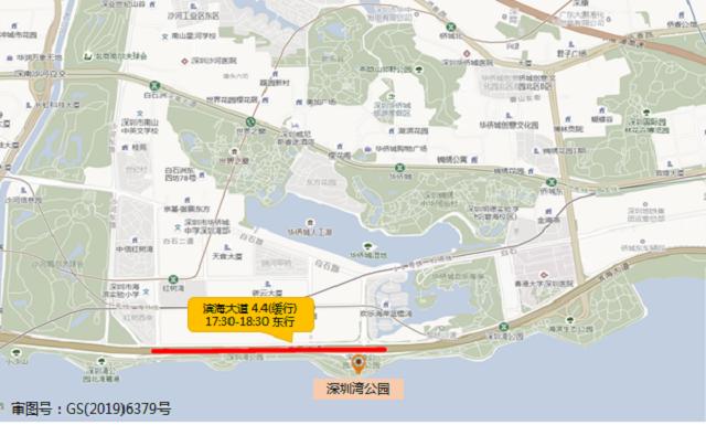 图8 假期期间深圳湾公园周边道路拥堵分布预测.png