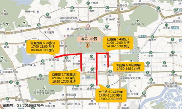 图9 假期期间莲花山公园周边道路拥堵分布预测.png