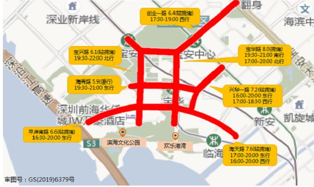 图11 假期期间滨海文化公园-欢乐港湾片区周边道路拥堵分布预测.png