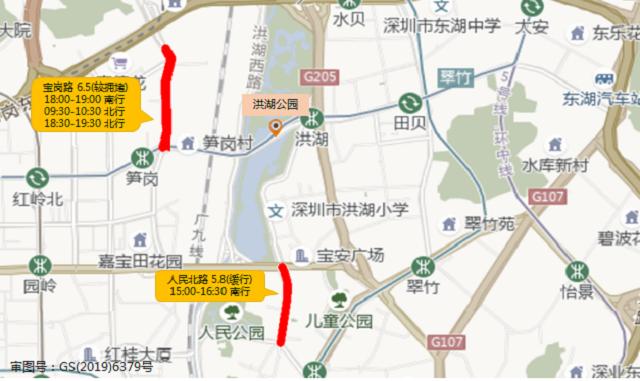 图12 假期期间洪湖公园周边道路拥堵分布预测.png