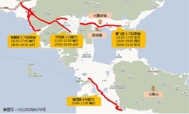 图15 假期期间大鹏所城-较场尾片区周边道路拥堵分布预测.png