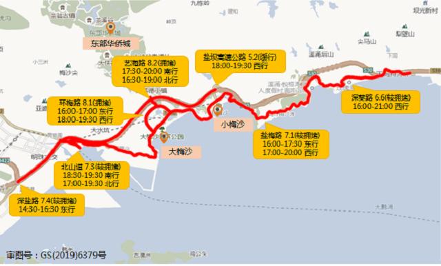图16 假期期间东部华侨城-大小梅沙周边道路拥堵分布预测.png