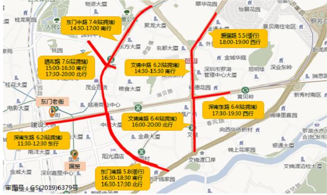 图18 假期期间国贸-东门老街商圈周边道路拥堵分布预测.png